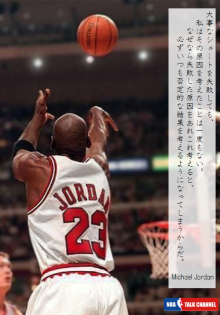MJ名言3