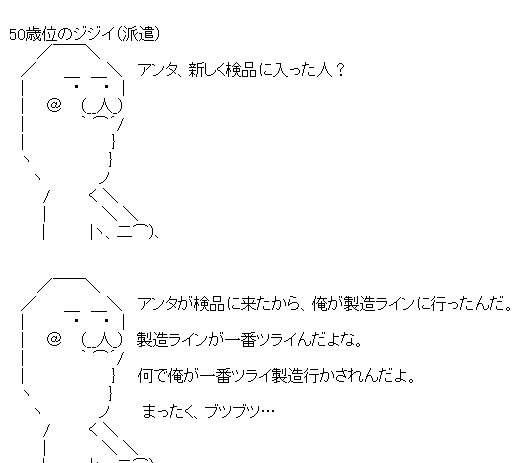 20160226_01.png