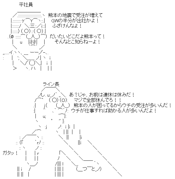 20160430225702893.png