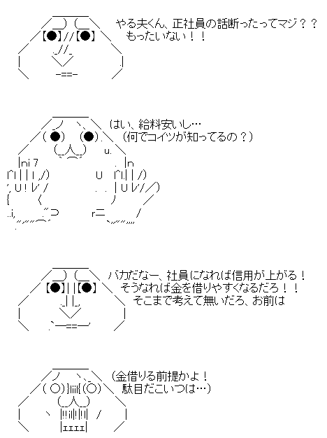 20160526.png