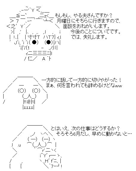 20160529.png