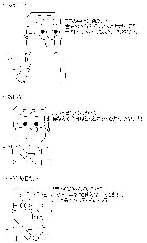 s-20160731_01.jpg