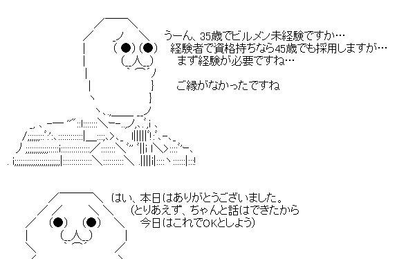 s-20160818_01_birumen.jpg