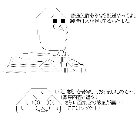 s-20160818_02_seizou.jpg