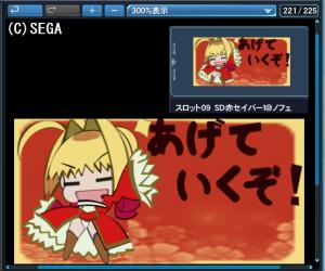 SD赤セイバー1