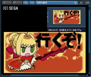 SD赤セイバー4