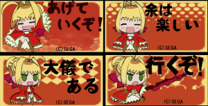 SD赤セイバー