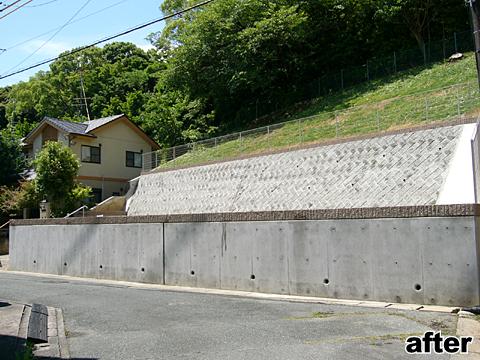 富塚丸山a2