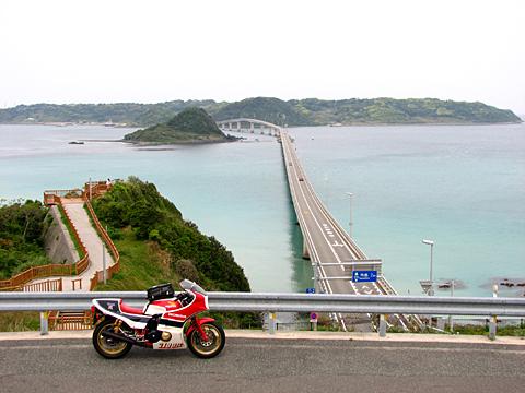 角島2008