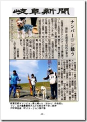 ガゼット画像-誌面01