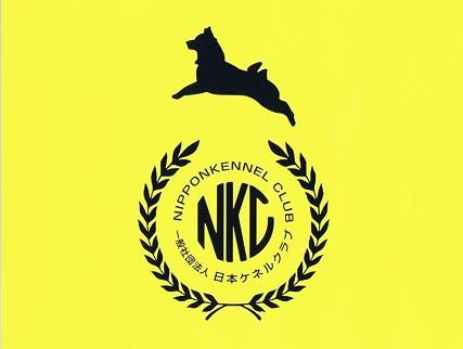 NKClogo-ss.jpg