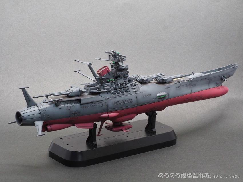 プラモデル_ヤマト2199_宇宙戦艦ヤマト_02