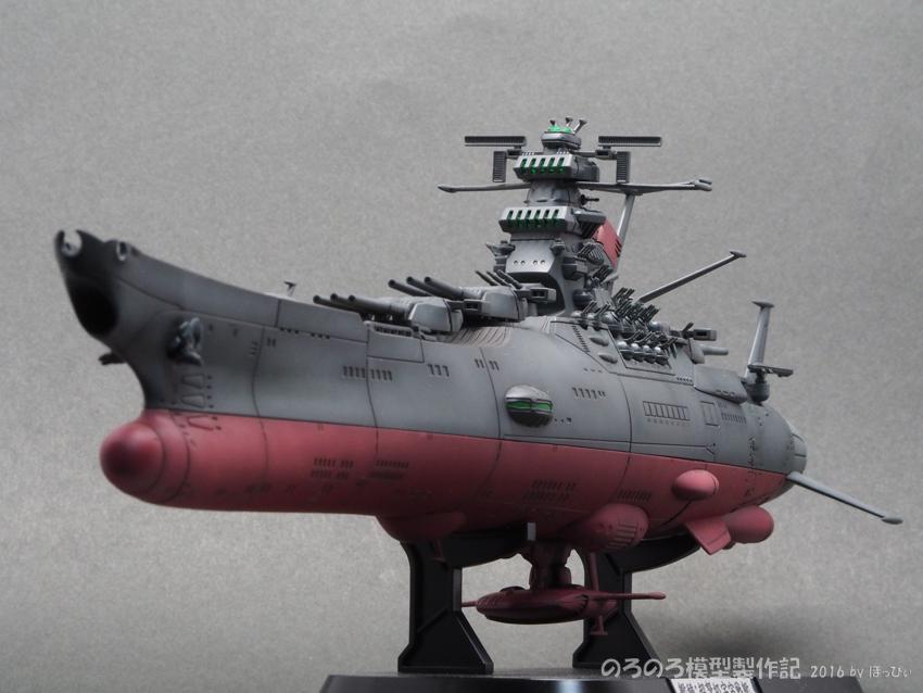 プラモデル_ヤマト2199_宇宙戦艦ヤマト_04