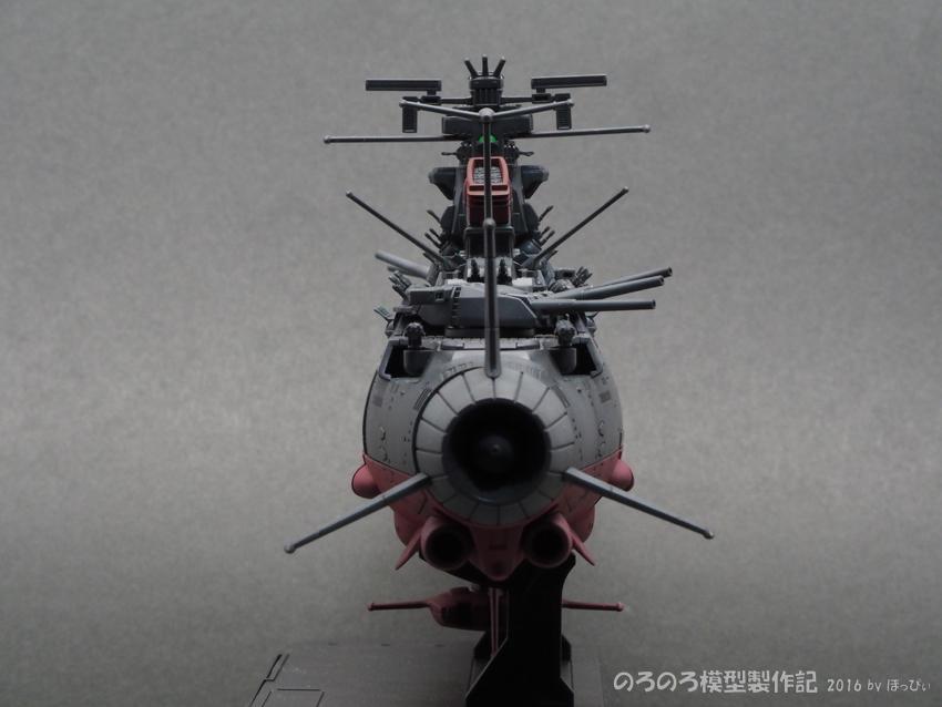 プラモデル_ヤマト2199_宇宙戦艦ヤマト_09