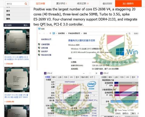 Xeon E5-2698 v4 2(2015年12月7日)