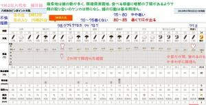 day3-haduki.jpg