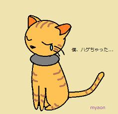 myaon5_20160707165014d93.png