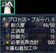 120215 110310