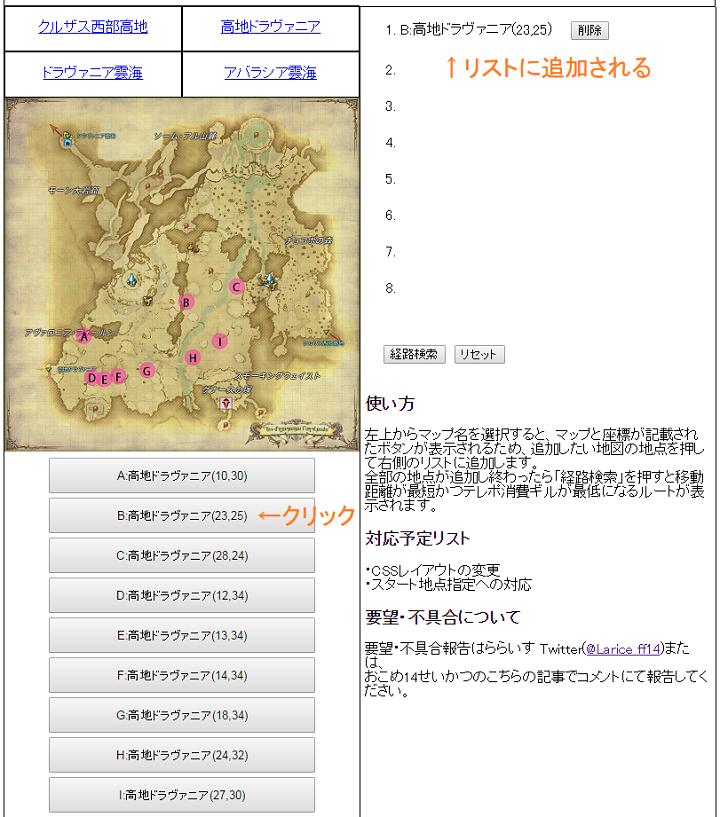 map_dis2.png