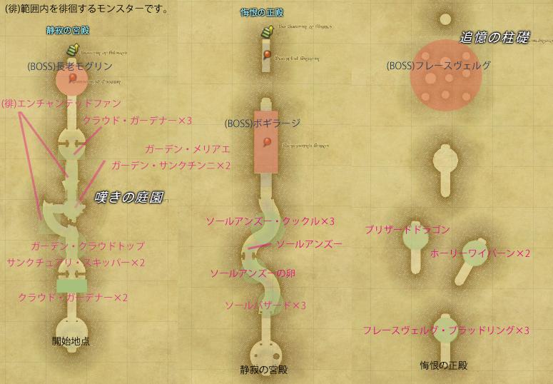 sol_kai_map_moji.png