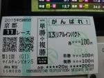 DSC_0305_2015112223041210c.jpg