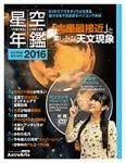 cover_s_20151127180256263.jpg
