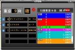 real_20151129_dochaku.jpg