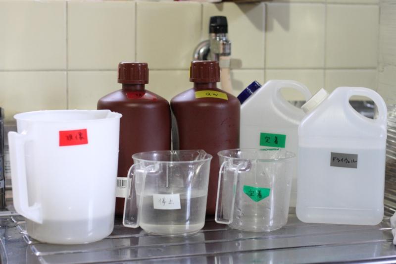 写真 定着液 現像液 モノクロ 白黒 停止液 酢酸