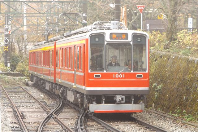 Rihako012.jpg