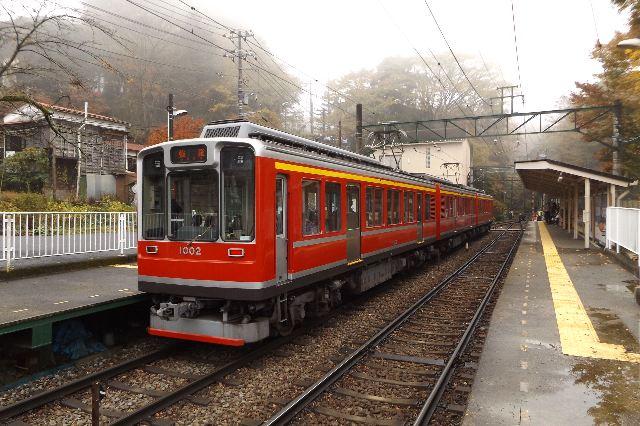 Rihako013.jpg