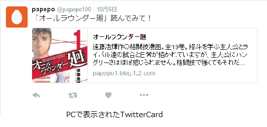 twittercard0.png