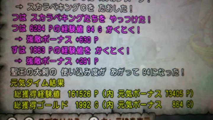 両手剣01