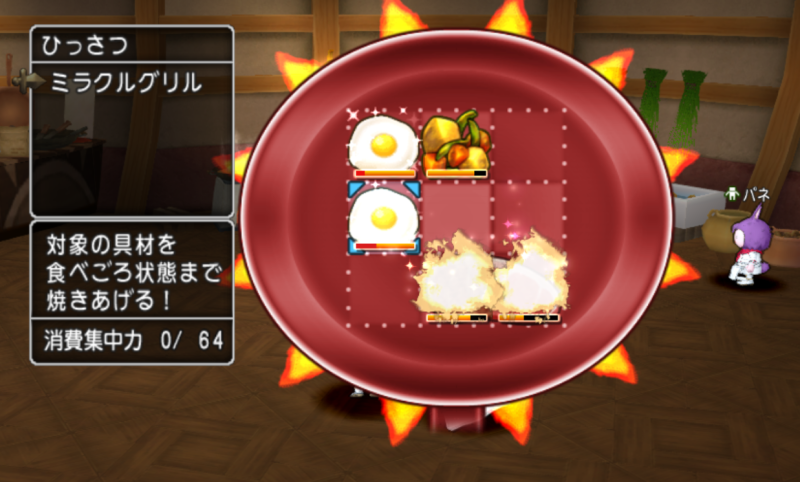 調理ひっさつ05