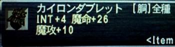 20151127j.jpg
