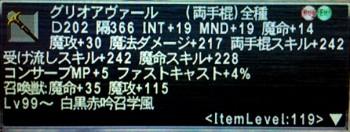 20151128e.jpg