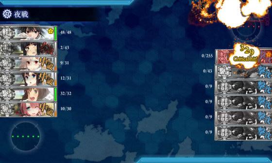 2015年秋イベントE-5突破