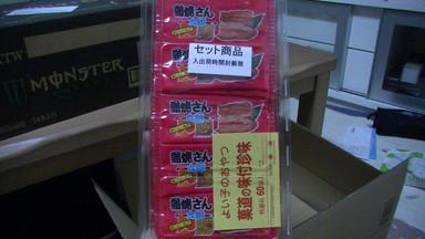 gift_kabayaki.jpg