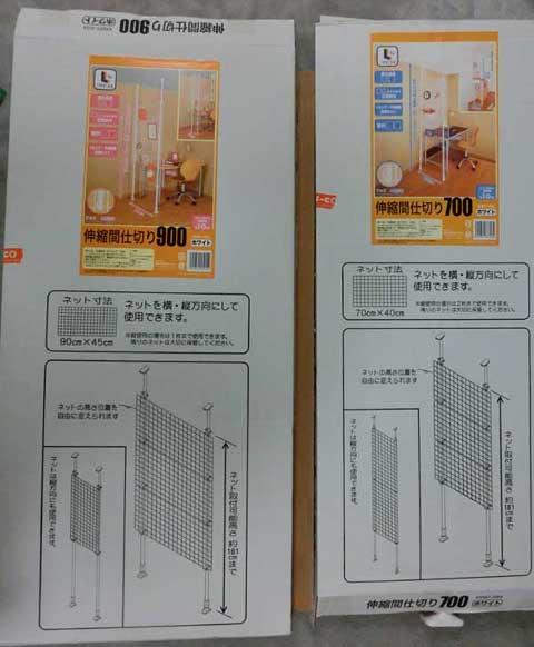 20150614-3CIMG8406.jpg