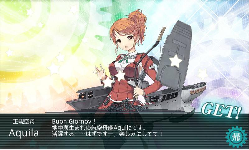 Aquila!!!.png