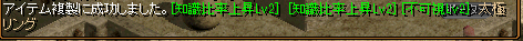 20160417-2.png