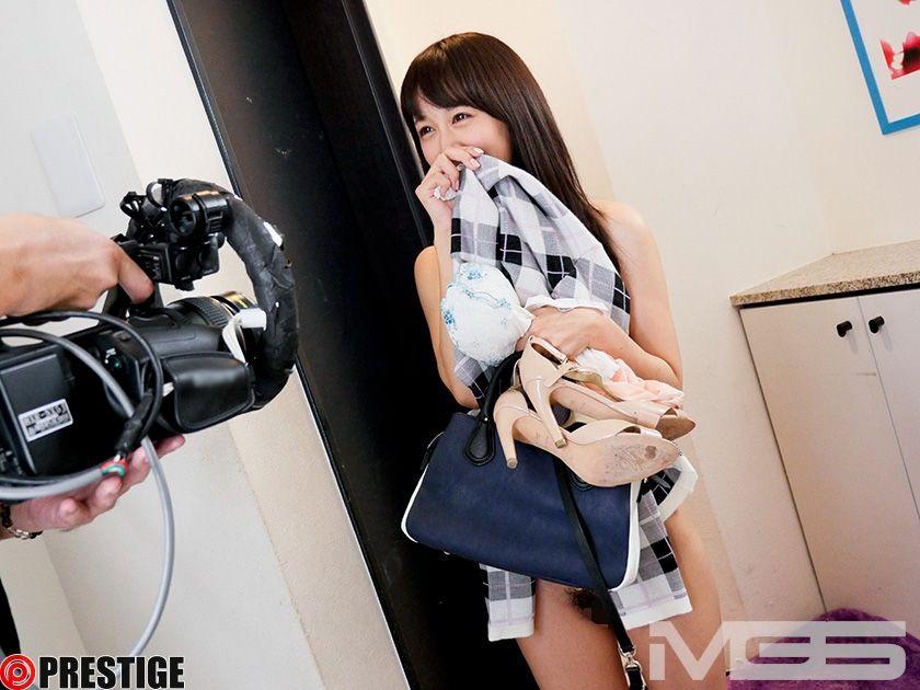 芽森しずくドッキリSP 専属女優・芽森しずくを即ハメドッキリでイカせちゃいます!! 【MGSだけの特典映像付】 +15分 01