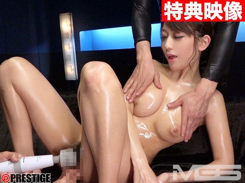 香椎りあ、その卑猥な曲線美 【MGSだけの特典映像付】 +15分 11