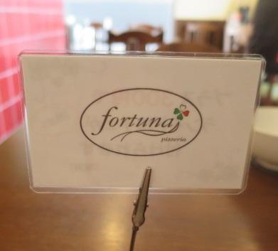 forutuna12.jpg