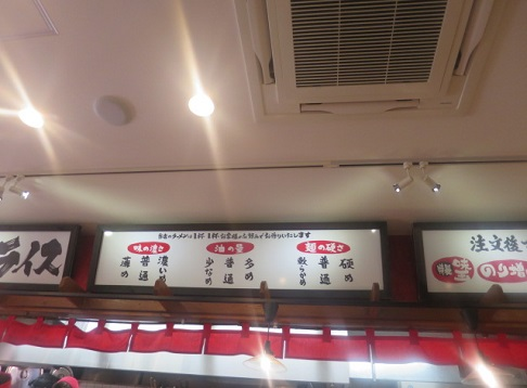 hongoya12.jpg