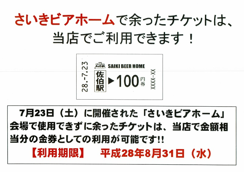 CCF20160723_0001-800.jpg