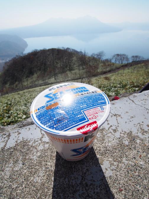 低山ながらもカップヌードルは気圧差で膨張 ^^;