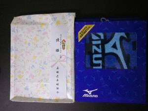 20160521若林オープン40代シングルス優勝