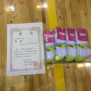 20160731名取オープン女子2部優勝