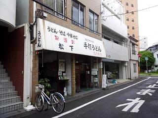 20150507松下製麺所(その5)
