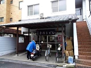 20150507さか枝(その6)